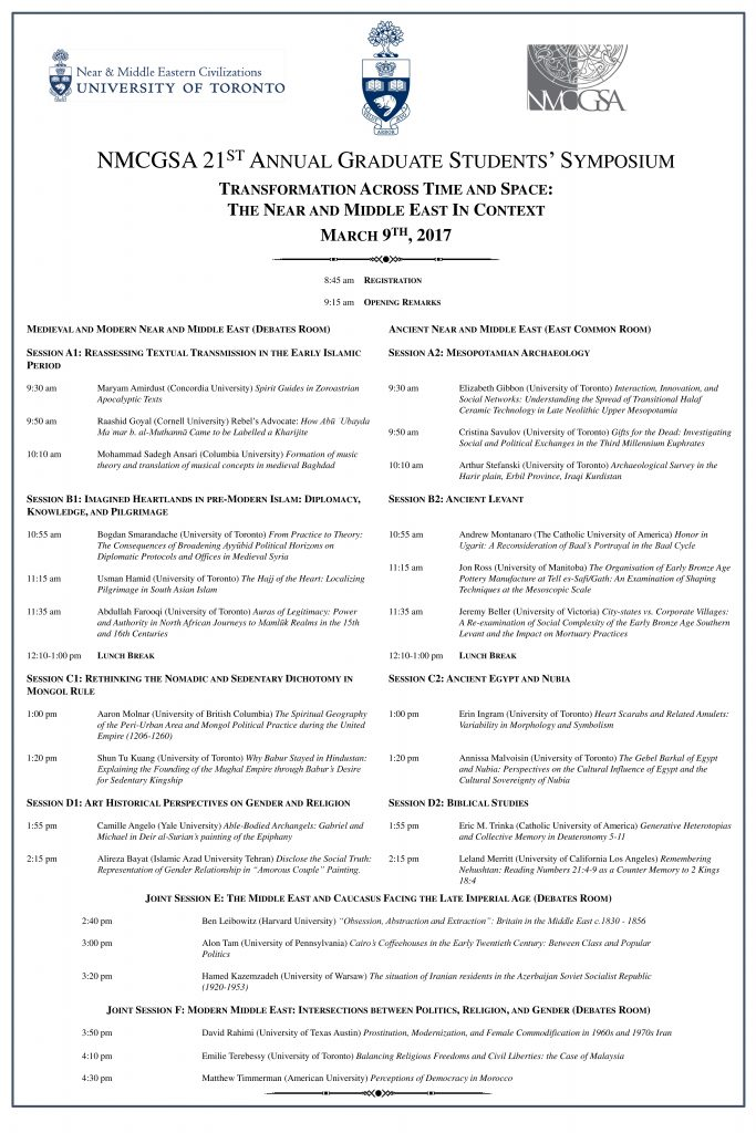 NMCGSA 21 Annual Symposium Schedule